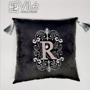 """Dekoratyvinė pagalvė namams """"R"""""""